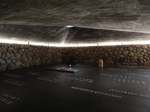 Yad Va Shem - The Hall of Remembrance.