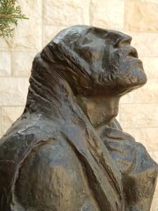 Yad Va Shem