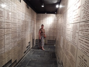 Yad Va Shem - The Cave of Memories.